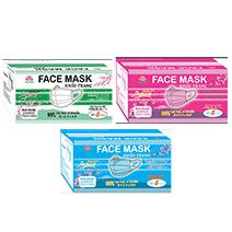 Khẩu trang y tế 3 lớp face mask
